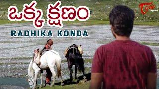 Okka Kshanam | Monologue by Radhika Konda | TeluguOne - TELUGUONE