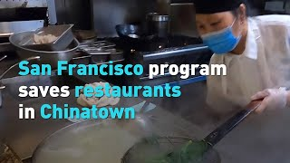 San Francisco program saves restaurants in Chinatown
