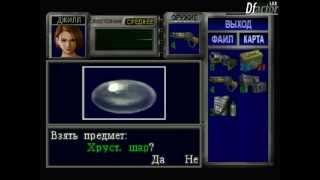 Resident Evil 3: Nemesis 2ое Прохождение - Part 2