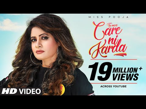 TU MERI CARE NI KARDA LYRICS - Miss Pooja