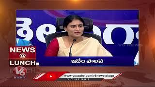 Headlines : CM KCR To Hold Review Meet | BJP SC Morcha Meeting In Vemulawada | V6 News - V6NEWSTELUGU