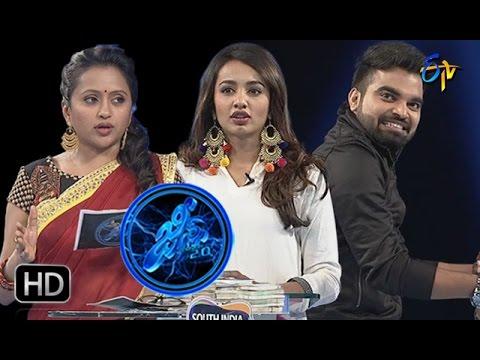 Genes   11th March 2017  Full Episode   Pradeep   Teju   ETV Telugu   cinevedika.com