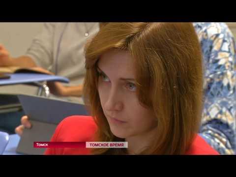 Завтра в Томске откроется 9-ая конференция водоканалов России