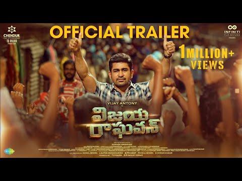 Vijaya Raghavan - Telugu Trailer   Vijay Antony   Aathmika   Ananda Krishnan   Nivas K Prasanna