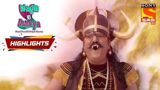 Yamraj In Atharva's Dream | Wagle Ki Duniya | Episode 77 | Highlights - SABTV