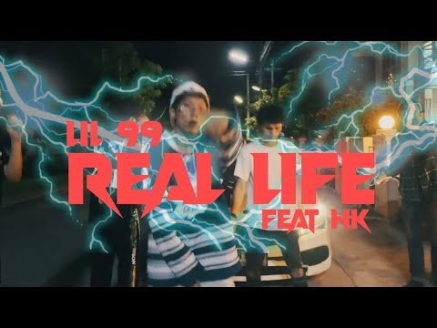 Lil-99---Real-Life-Feat.HK-(Of
