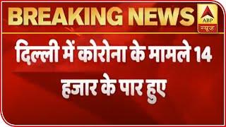 COVID-19 cases in Delhi surge past 14 thousand - ABPNEWSTV