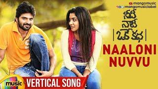 Needi Naadi Oke Katha Songs | Naaloni Nuvvu Vertical Song | Sree Vishnu | Satna Titus | Mango Music - MANGOMUSIC