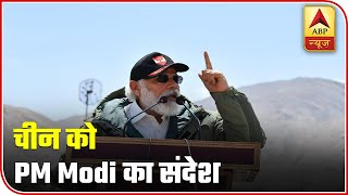 PM Modi Calls Out 'Chinese Expansionism' From Leh | ABP News - ABPNEWSTV