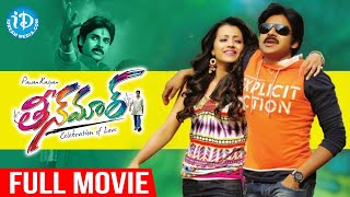 Teen Maar Telugu Full Movie | Pawan Kalyan | Trisha | Kriti Kharbanda | Mani Sharma - IDREAMMOVIES