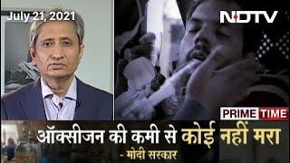 Prime Time With Ravish Kumar   backslash