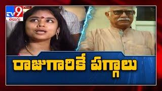 Andhra HC reinstates Ashok Gajapathi Raju as MANSAS trust chief - TV9 - TV9