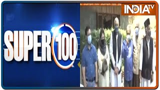 आज सुबह की 100 बड़ी खबरें | June 24th, 2021 - INDIATV