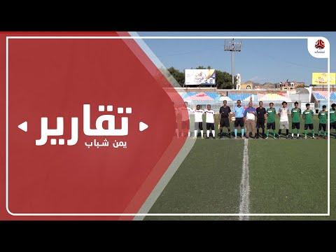 تعز .. نادي الرشيد يحرز كأس العيد الـ58 لثورة 14 أكتوبر