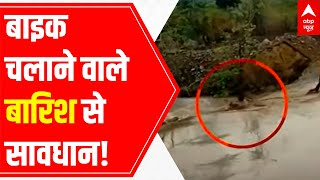 Man on bike swept away in floodwaters, saved by the locals - ABPNEWSTV