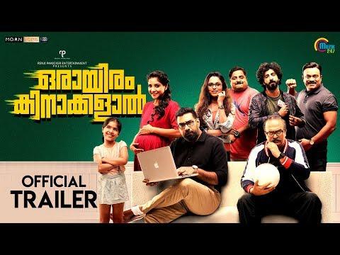 Orayiram Kinakkalal | Official Trailer