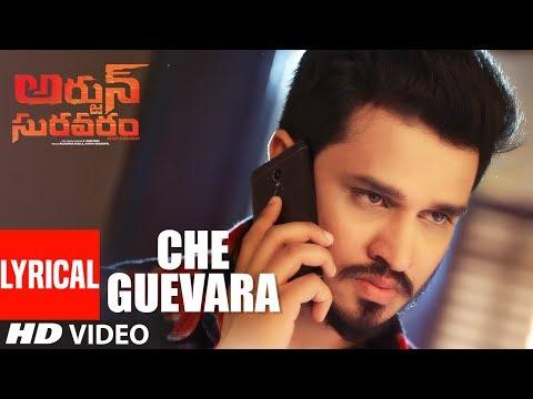 Che Guevara Lyrical Song | Arjun Suravaram | Nikhil Siddhartha, Lavanya Tripati | Sam C S