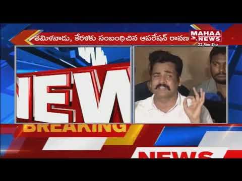 ap-news-telangana-news-national-news-operation-gar
