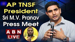 AP TNSF President Sri M.V. Pranav Press Meet LIVE || ABN - ABNTELUGUTV