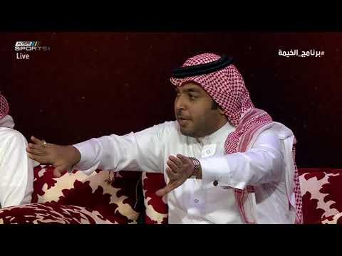 نقاش الشوشان و الدبيخي حول ضم الشلهوب والقحطاني وعبدالغني للمنتخب في كأس العالم #برنامج_الخيمة