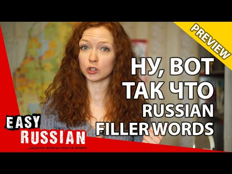 Ну, Вот, Так что... Russian filler words! (PREVIEW) | Easy Russian 61 photo