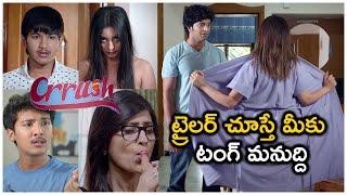 Crrush Movie Trailer | Director Ravi Babu Crrush First Peep | Latest Telugu Movie 2020 | TFPC - TFPC
