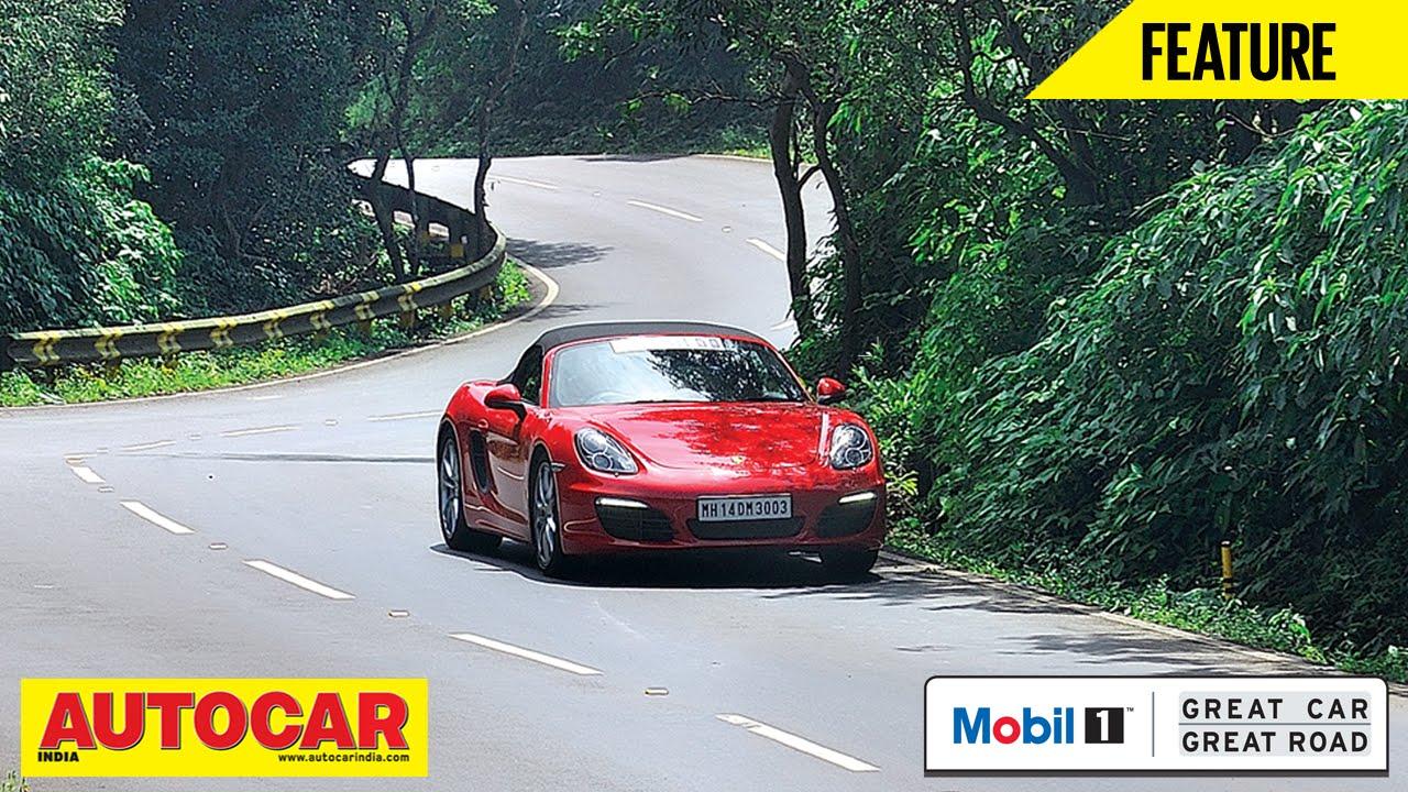 mobil 1 presents great car great road | ಪೋರ್ಷೆ ಬಾಸ್ಟರ್ ಎಸ್