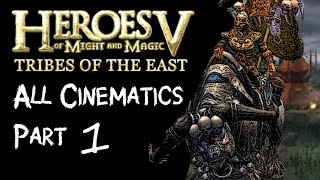 Heroes 5 Tribes of the East ALL Cinematics - Part 1