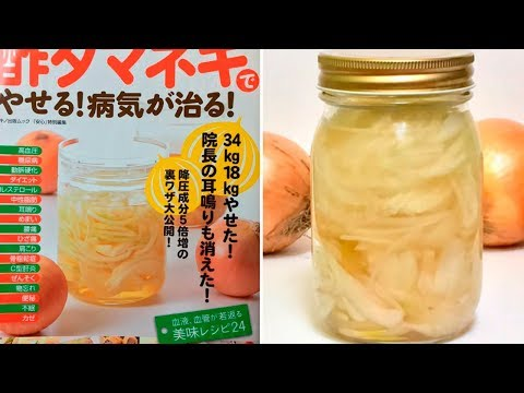 Honey, Onion and Vinegar: This Powerful Combination Can Treat Many Diseases