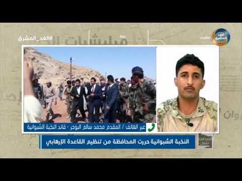 الصحافة تقول | هزائم ساحقة تتعرض لها مليشيا الحوثي الانقلابية في الحديدة.. الحلقة الكاملة (24 يناير)