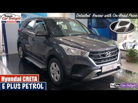 New Creta 2018 E Plus Petrol Model Detailed Review with On Road Price | Creta Star Dust Colour