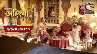 What Is More Important Than Relations? | Punyashlok Ahilyabai | Episode 143 | Highlights - SETINDIA
