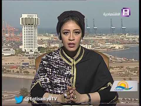 يسعد صباحك - الشهرة بين المال وخدمة المجتمع - أ. ياسمين احمد