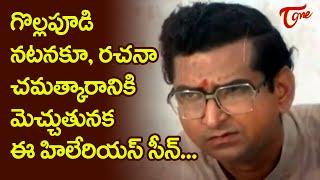 Gollapudi Maruti Rao Ultimate Scene from TARANGINI Movie | Ultimate Movie Scenes | TeluguOne - TELUGUONE