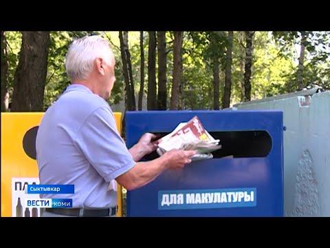 Экологи провели мастер-класс «Как сортировать отходы дома»
