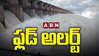 ఫ్లడ్ అలర్ట్ | Red Alert at Sriramsagar Project due to Heavy Flood Water Flow | ABN TELUGU - ABNTELUGUTV