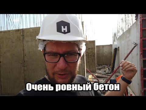 Чудо бетон в ЖК ФРУКТЫ. Как строится объект / Недвижимость Сочи photo