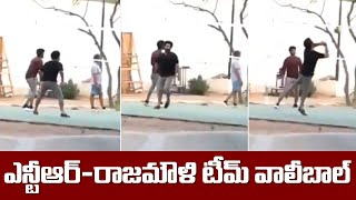 NTR playing Volleyball with Rajamouli and Team - IGTELUGU