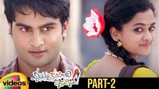 Krishnamma Kalipindi Iddarini Latest Telugu Movie | Sudheer Babu | Nanditha | Part 2 | Mango Videos - MANGOVIDEOS