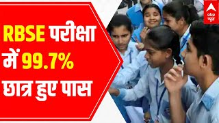 RBSE 12th Result 2021: 99.7% Students Pass Rajasthan Board Exams - ABPNEWSTV