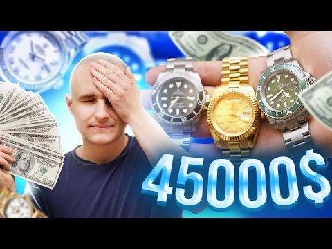 Купил Ролексы на Aliexpress! Rolex на 3 000 000р с Алиэкспресс!