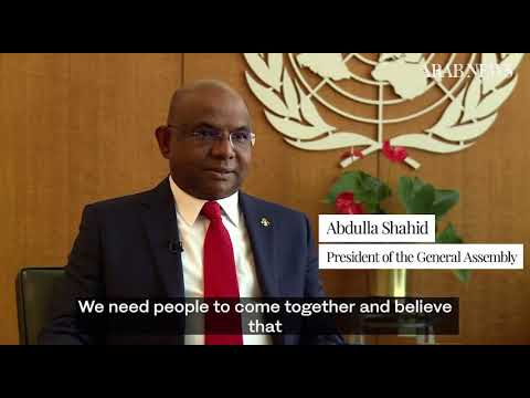 Climate and women's rights high on agenda for new UN General Assembly chief   Abdulla Shahid