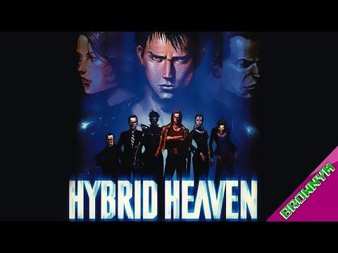 Hybrid Heaven [Konami, 1999] - Nintendo 64
