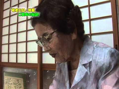 山根慶子さん(新川)