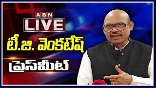 LIVE: MP TG Venkatesh Press Meet   ABN LIVE - ABNTELUGUTV