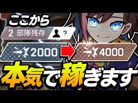 【Apex Legends】残り2部隊から奇跡のダブハン!?