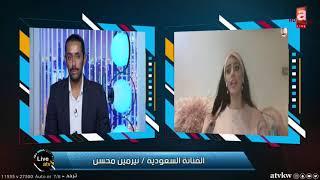 الفنانة نيرمين محسن : أنا سعودية أبًا عن جد