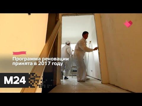 """Это наш город"": дом по программе реновации на Изумрудной улице сдадут к концу года - Москва 24 photo"