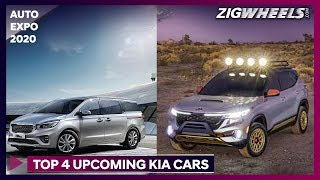 Top 4 Kia Cars To Be Unveiled At The Auto Expo 2020 | Carnival, Seltos X-Line & More | ZigWheels