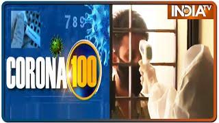 Corona 100 News | June 5th, 2020 - INDIATV